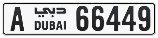 A 66449 - Plate numbers for sale in Dubai