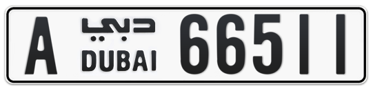 A 66511 - Plate numbers for sale in Dubai