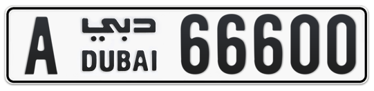 A 66600 - Plate numbers for sale in Dubai