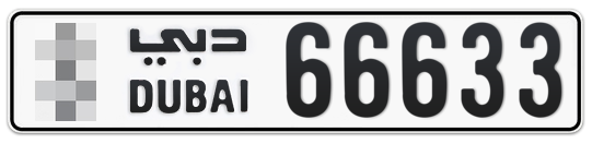 * 66633 - Plate numbers for sale in Dubai