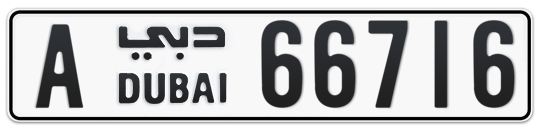 A 66716 - Plate numbers for sale in Dubai