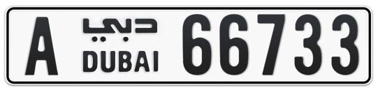 A 66733 - Plate numbers for sale in Dubai