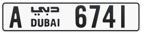 A 6741 - Plate numbers for sale in Dubai