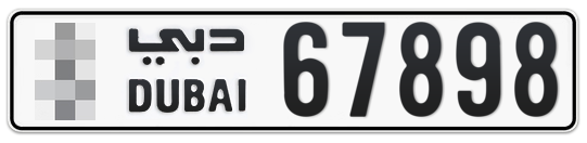 * 67898 - Plate numbers for sale in Dubai