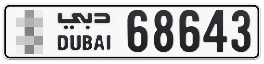 * 68643 - Plate numbers for sale in Dubai