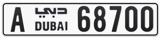 A 68700 - Plate numbers for sale in Dubai