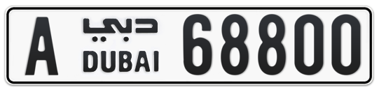 A 68800 - Plate numbers for sale in Dubai