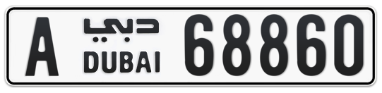 A 68860 - Plate numbers for sale in Dubai