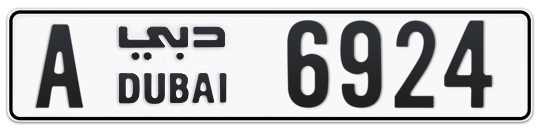A 6924 - Plate numbers for sale in Dubai