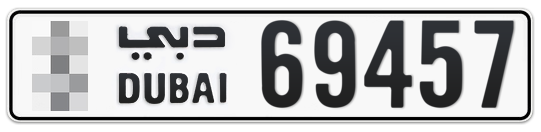 * 69457 - Plate numbers for sale in Dubai