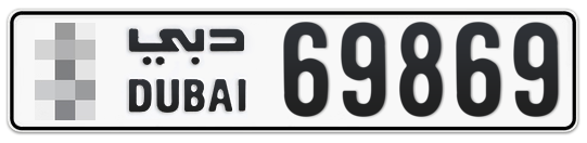 * 69869 - Plate numbers for sale in Dubai