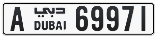 A 69971 - Plate numbers for sale in Dubai