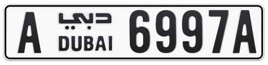 A 6997A - Plate numbers for sale in Dubai
