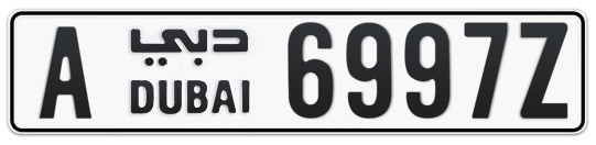 A 6997Z - Plate numbers for sale in Dubai