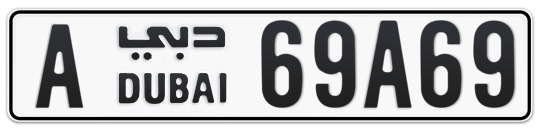 A 69A69 - Plate numbers for sale in Dubai
