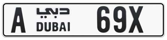 A 69X - Plate numbers for sale in Dubai