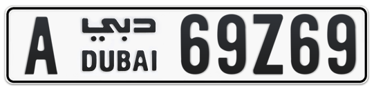 A 69Z69 - Plate numbers for sale in Dubai