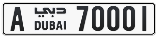A 70001 - Plate numbers for sale in Dubai