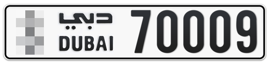 * 70009 - Plate numbers for sale in Dubai