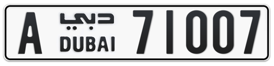A 71007 - Plate numbers for sale in Dubai