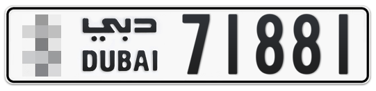 Dubai Plate number  * 71881 for sale on Numbers.ae