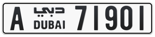 A 71901 - Plate numbers for sale in Dubai
