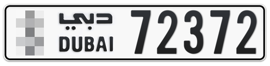 * 72372 - Plate numbers for sale in Dubai
