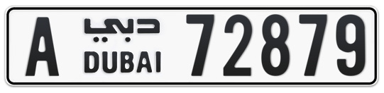 A 72879 - Plate numbers for sale in Dubai