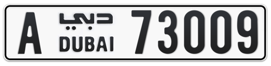 A 73009 - Plate numbers for sale in Dubai