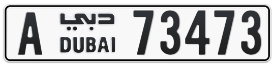 A 73473 - Plate numbers for sale in Dubai