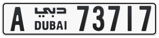 A 73717 - Plate numbers for sale in Dubai