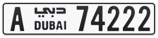 A 74222 - Plate numbers for sale in Dubai
