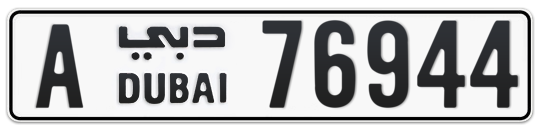 A 76944 - Plate numbers for sale in Dubai
