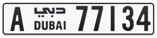 A 77134 - Plate numbers for sale in Dubai