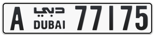 A 77175 - Plate numbers for sale in Dubai