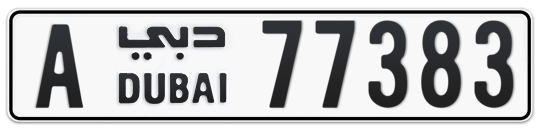 A 77383 - Plate numbers for sale in Dubai