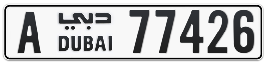 A 77426 - Plate numbers for sale in Dubai
