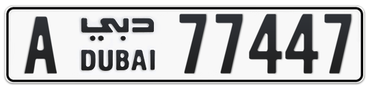 A 77447 - Plate numbers for sale in Dubai