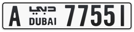 A 77551 - Plate numbers for sale in Dubai