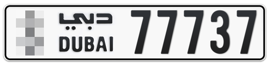 * 77737 - Plate numbers for sale in Dubai