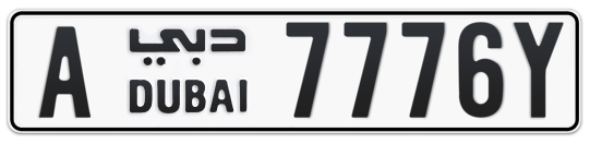 A 7776Y - Plate numbers for sale in Dubai