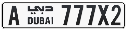 A 777X2 - Plate numbers for sale in Dubai