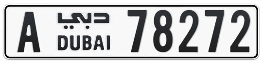 A 78272 - Plate numbers for sale in Dubai