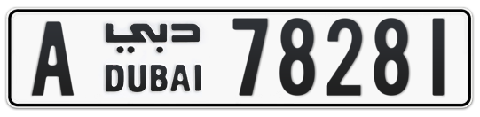 A 78281 - Plate numbers for sale in Dubai