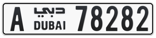 A 78282 - Plate numbers for sale in Dubai