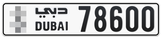 * 78600 - Plate numbers for sale in Dubai