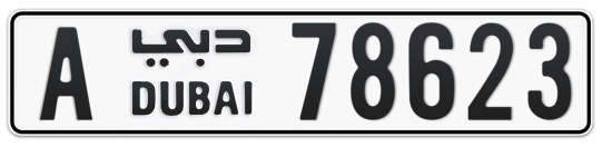 A 78623 - Plate numbers for sale in Dubai