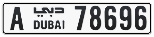 A 78696 - Plate numbers for sale in Dubai