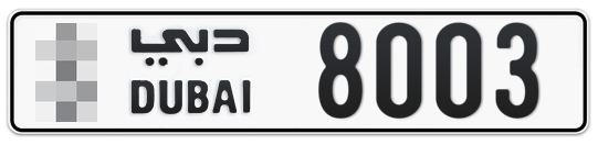 * 8003 - Plate numbers for sale in Dubai
