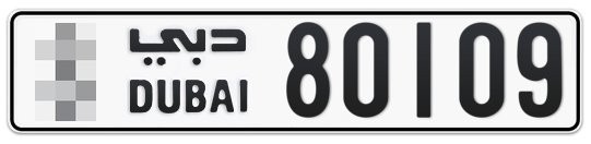 * 80109 - Plate numbers for sale in Dubai